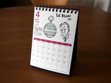 2018年Lighting Calendar_4月.jpg