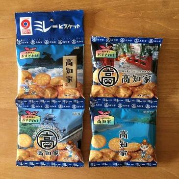 四国土産_04.jpg