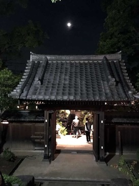 林昌寺・お会式2017_2.jpg