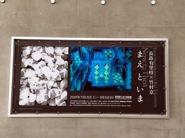 群馬県立近代美術館_004.jpg