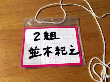 高校の同窓会_02.jpg