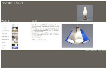 HP_2015_10_namiki design.jpg