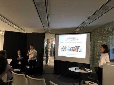 JIDAセミナー_Material ConneXion Tokyo.jpg