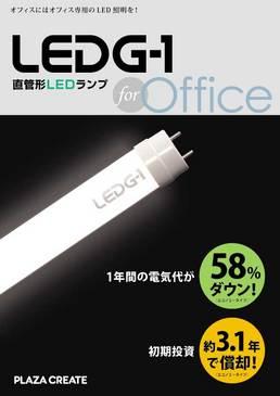LEDG-1_1