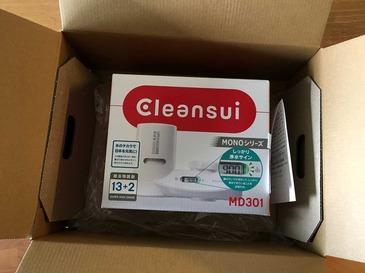 cleansui_1.jpg