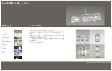 crystal ship_hp