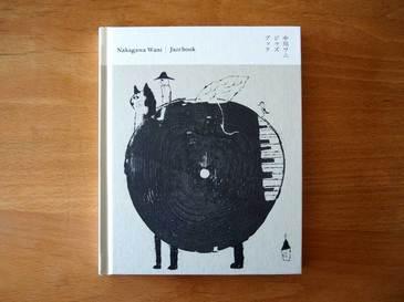 jazz book_wani_1