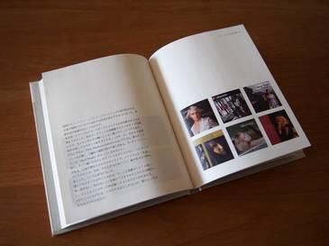 jazz book_wani_2