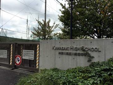 kawakou_01.jpg