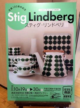 lindberg_01.jpg