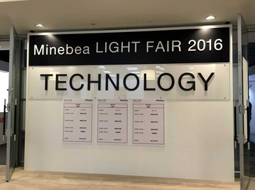 minebea light fair_1.jpg