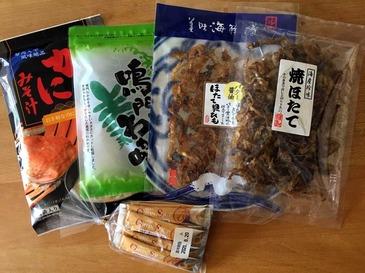 naruto_miyage.jpg
