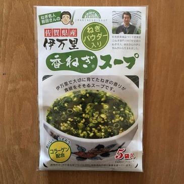 negi-soup_1.jpg