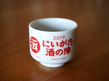 sakenojin_2019_03.jpg