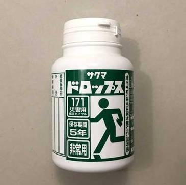 sakuma_3-.jpg