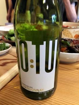 wine_4_otu_chardonnay_01.jpg