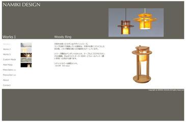 woodyring_01.jpg