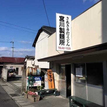 zentsuji_01.jpg