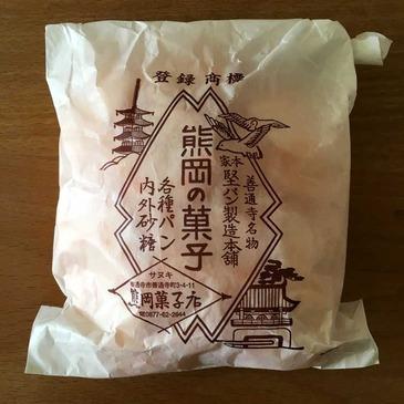 zentsuji_04.jpg